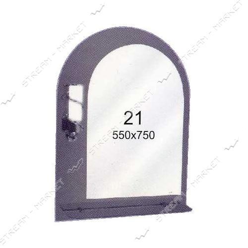 Двойное зеркало (ф-21) (550*750мм, 1 полка) с одним отверстием под светильник (без светильника)