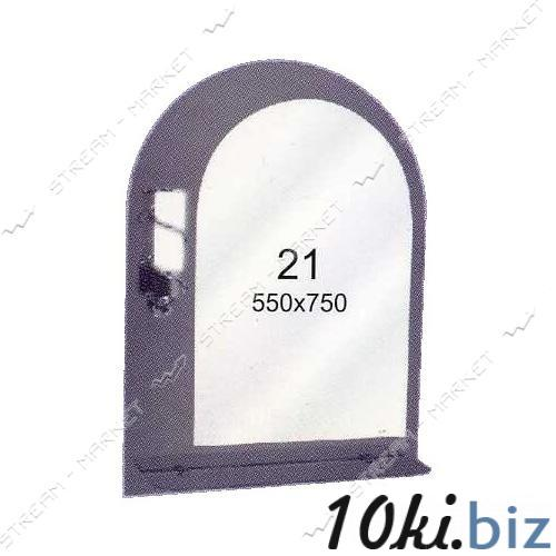 Двойное зеркало (ф-21) (550*750мм, 1 полка) с одним отверстием под светильник (без светильника) Зеркала на Электронном рынке Украины