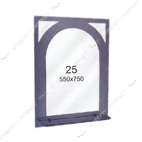 Двойное зеркало (ф-25) (550*750мм, 1 полка)