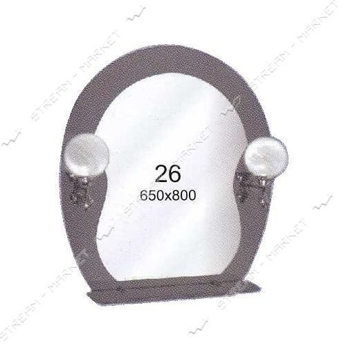 Двойное зеркало (ф-26) (650*800мм, 1 полка) с двумя отверстиями под светильники (без светильников)