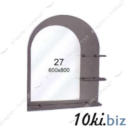 Двойное зеркало (ф-27) (600*800мм, 3 полки) Зеркала на Электронном рынке Украины