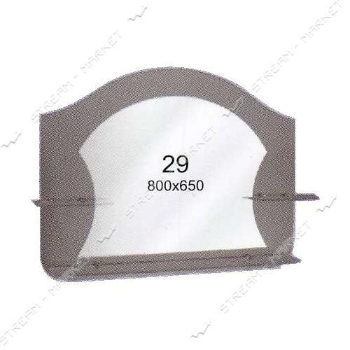 Двойное зеркало (ф-29) (800*650мм, 3 полки)