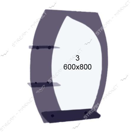 Двойное зеркало (ф-3) (600*800мм, 3 полки)