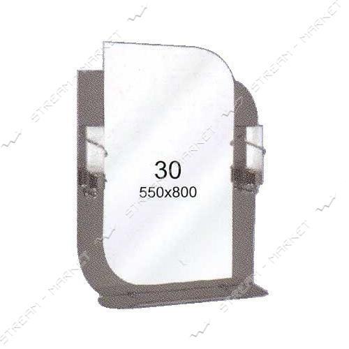 Двойное зеркало (ф-30) (550*800мм, 1 полка) с двумя отверстиями под светильники (без светильников)