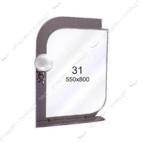 Двойное зеркало (ф-31) (550*800мм, 1 полка) с одним отверстием под светильник (без светильника)