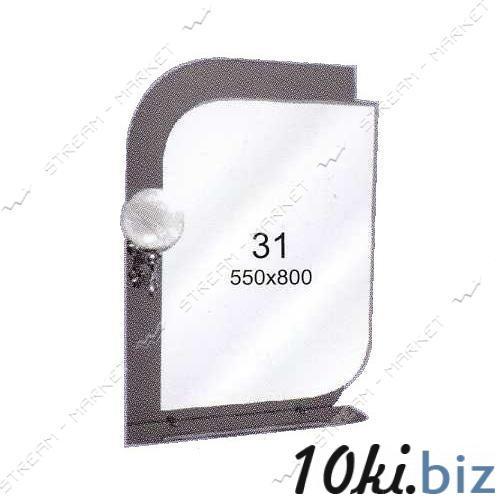 Двойное зеркало (ф-31) (550*800мм, 1 полка) с одним отверстием под светильник (без светильника) Зеркала на Электронном рынке Украины