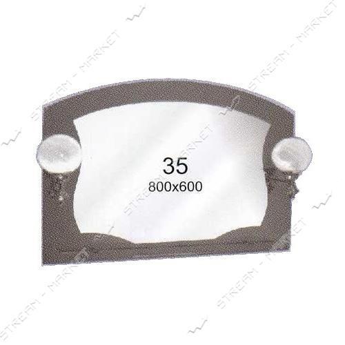 Двойное зеркало (ф-35) (800*600мм, 1 полка) с двумя отверстиями под светильники (без светильников)