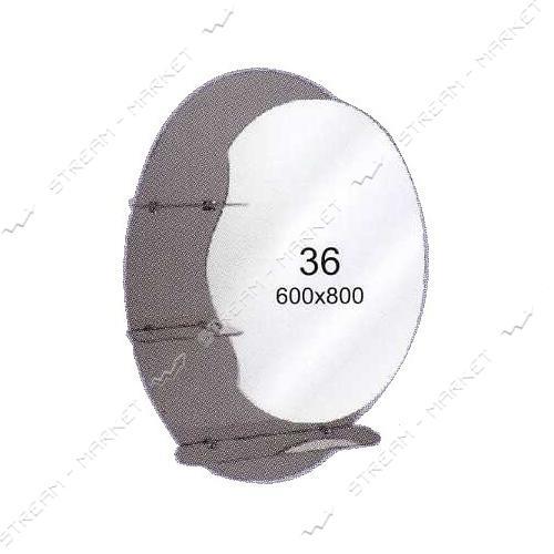 Двойное зеркало (ф-36) (600*800мм, 3 полки)