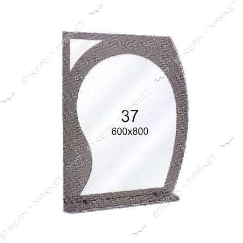 Двойное зеркало (ф-37) (600*800мм, 1 полка)