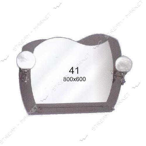 Двойное зеркало (ф-41) (800*600мм, 1 полка) с двумя отверстиями под светильники (без светильников)