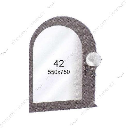 Двойное зеркало (ф-42) (550*750мм, 1 полка) с одним отверстием под светильник (без светильника)