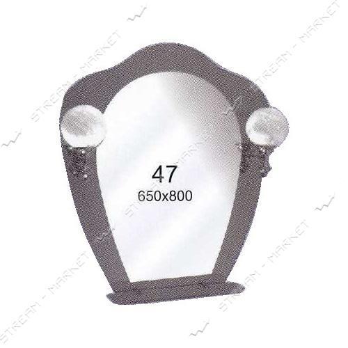 Двойное зеркало (ф-47) (650*800мм, 1 полка) с двумя отверстиями под светильники (без светильников)