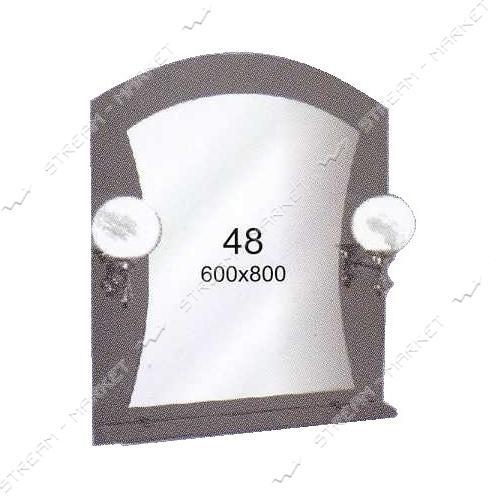 Двойное зеркало (ф-48) (600*800мм, 1 полка) с двумя отверстиями под светильники (без светильников)