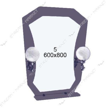Двойное зеркало (ф-5) (600*800мм, 1 полка) с двумя отверстиями под светильники (без светильников)