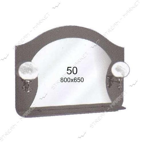 Двойное зеркало (ф-50) (800*650мм, 1 полка) с двумя отверстиями под светильники (без светильников)