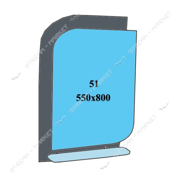 Двойное зеркало (ф-51) (550*800мм, 1 полка)