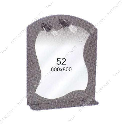 Двойное зеркало (ф-52) (600*800мм, 1 полка) с двумя отверстиями под светильники (без светильников)