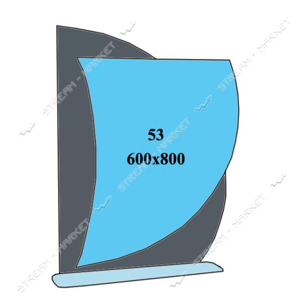 Двойное зеркало (ф-53) (600*800мм, 1 полка)