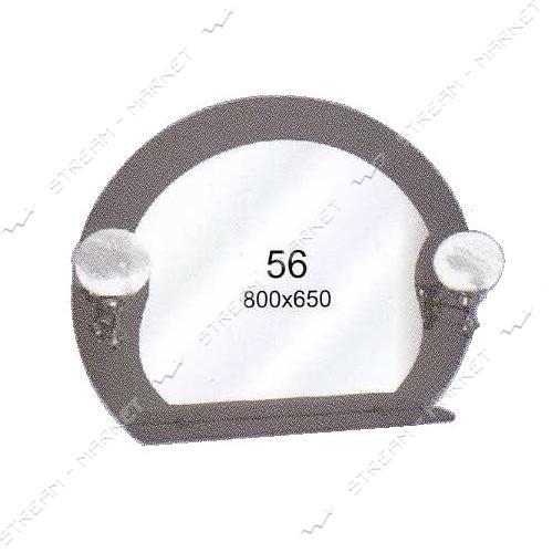 Двойное зеркало (ф-56) (800*650мм, 1 полка) с двумя отверстиями под светильники (без светильников)