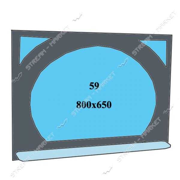 Двойное зеркало (ф-59) (800*650мм, 1 полка)
