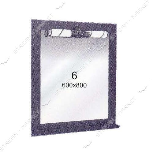 Двойное зеркало (ф-6) (600*800мм, 1 полка) с одним отверстием под светильник (без светильника)