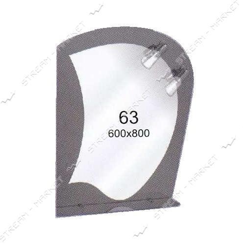Двойное зеркало (ф-63) (600*800мм, 1 полка) с двумя отверстиями под светильники (без светильников)