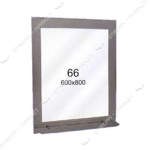 Двойное зеркало (ф-66) (600*800мм, 1 полка)
