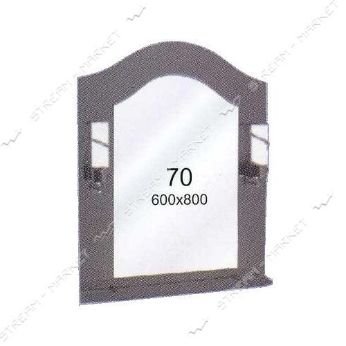 Двойное зеркало (ф-70) (600*800мм, 1 полка) 2 отверстия под светильник (без светильников)