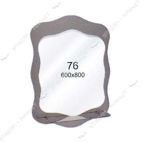 Двойное зеркало (ф-76) (600*800мм, 1 полка)