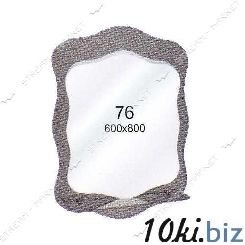 Двойное зеркало (ф-76) (600*800мм, 1 полка) Зеркала на Электронном рынке Украины
