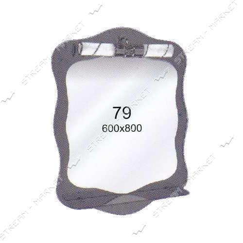 Двойное зеркало (ф-79) (600*800мм, 1 полка) с одним отверстием под светильник (без светильника)