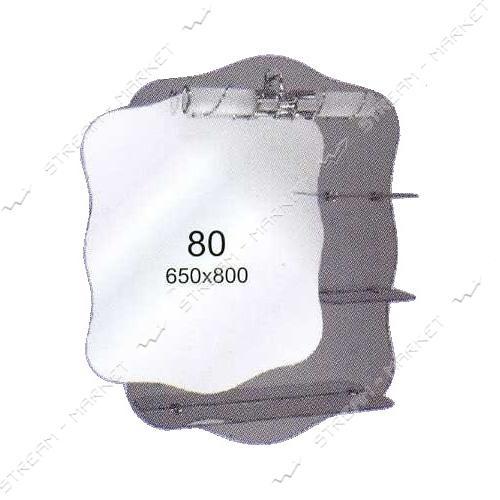 Двойное зеркало (ф-80) (650*800мм, 3 полки) с одним отверстием под светильник (без светильника)