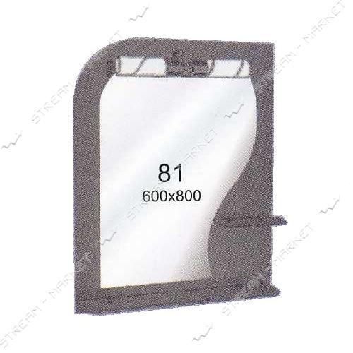 Двойное зеркало (ф-81) (600*800мм, 2 полки) с одним отверстием под светильник (без светильника)