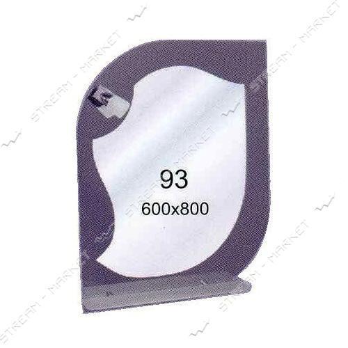 Двойное зеркало (ф-93тон) (500*750мм, 1 полка)