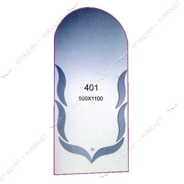 Коридорное зеркало (500*1100мм) (401)