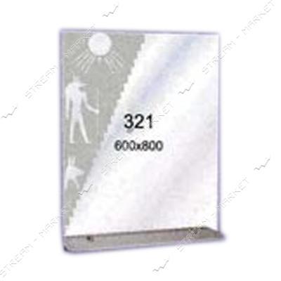 Зеркало пескоструйка (600*800 1 полка) (321)