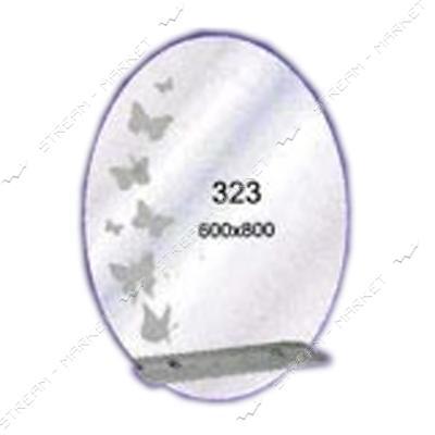 Зеркало пескоструйка (600*800 1 полка) (323)