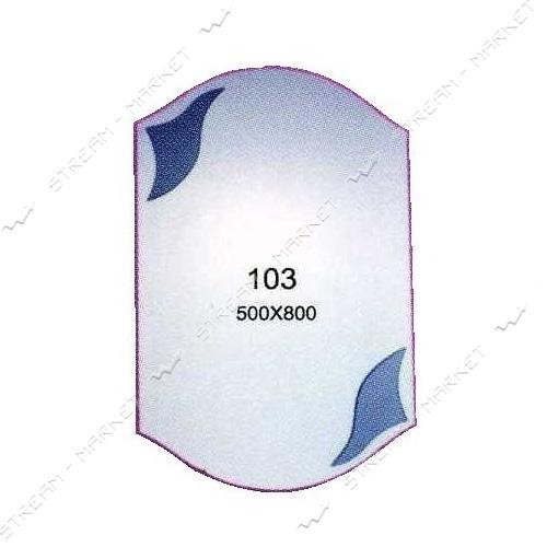 Зеркало (500*800мм) (103) без полок
