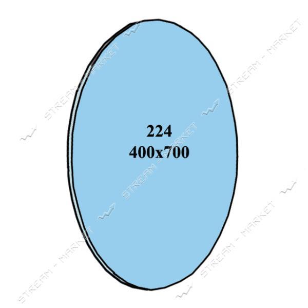 Зеркало (400*700мм) (224)