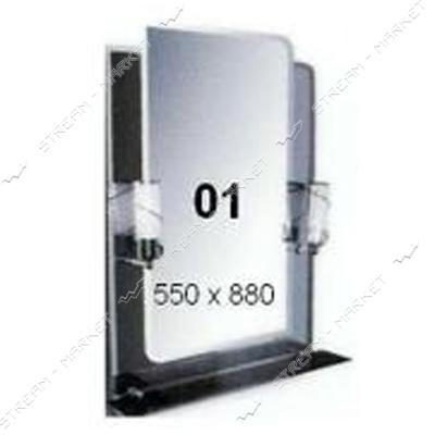 Фацет зеркало - (01) (550*880мм, 1 полка) с двумя отверстиями под светильники (без светильников)
