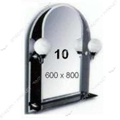 Фацет зеркало - (10) (600х800мм, 1 полка) с двумя отверстиями под светильники (без светильников)
