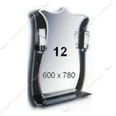 Фацет зеркало - (12) (600*780мм, 1 полка) с двумя отверстиями под светильники (без светильников)