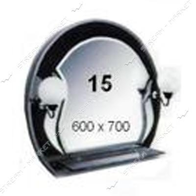 Фацет зеркало - (15) (600*700мм, 1 полка) с двумя отверстиями под светильники (без светильников)