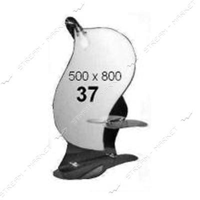 Фацет зеркало - (37) (500*800мм, 2 полка) с одним отверстием под светильники (без светильников)