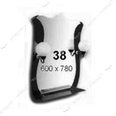 Фацет зеркало - (38) (600*780мм, 1 полка) с двумя отверстиями под светильники (без светильников)