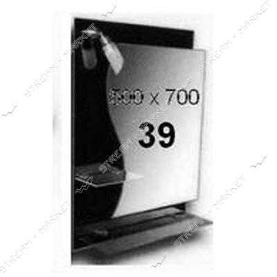 Фацет зеркало - (39) (500*700мм, 2 полка) с одним отверстием под светильники (без светильников)