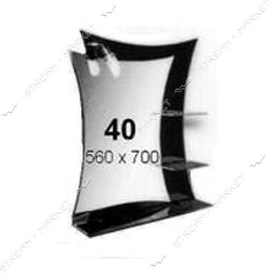 Фацет зеркало - (40) (560*700мм, 3 полка) с одним отверстием под светильники (без светильников)