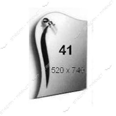 Фацет зеркало - (41) (520*740мм, без полки) с одним отверстием под светильники (без светильников)