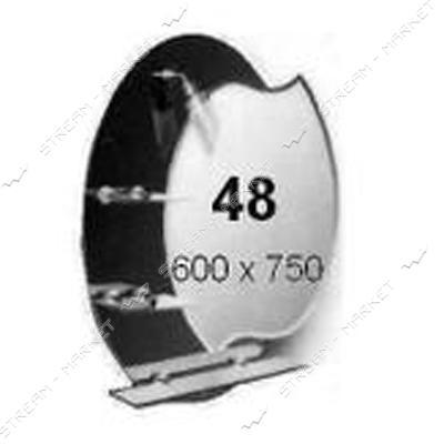 Фацет зеркало - (48) (600*750мм, 3 полка) с одним отверстием под светильники (без светильников)