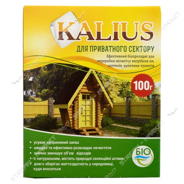 Биопрепарат 'Калиус' для выгребных ям и уличных туалетов 100г
